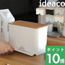 イデアコ 【 Mask Dispenser60( マスクディスペンサー ) 】ideacoマス...