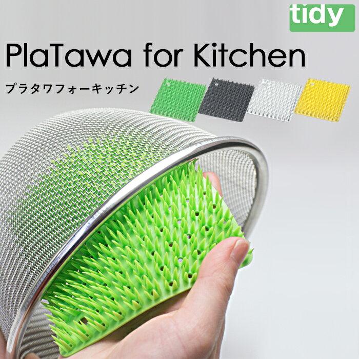 スポンジ・たわし・ブラシ, キッチンスポンジ  tidy