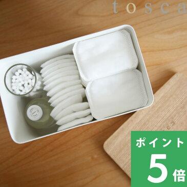 「 コットンケース トスカ 」 tosca 3873 ホワイト 白 ケース ボックス BOX 箱 ストッカー 入れ物 小物収納 整理 整理用品 コットン 綿棒 コスメ メイク スキンケア ネイル シンプル おしゃれ 北欧 ウッド 山崎実業 YAMAZAKI
