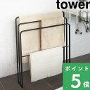 【送料無料】うるみウレタン乾漆タオル掛け KTO09