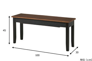 Dolce(ドルチェ)「ダイニングベンチ」椅子チェア食卓天然木ブラックエレガント/アンティーク/東洋【送料無料】