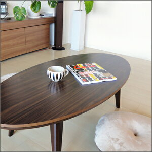 こたつテーブル「Lyndリンド120TK・WAL」こたつ本体[カラー:チーク・ウォールナット]ローテーブルレトロデザインおしゃれ楕円形【あす楽対応】【送料無料】[02P01Nov16]