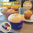 【着後レビューで今治タオル他】「Cup Cake Humidifier カップケーキ」加湿器 アロマディフューザー 超音波式 デスク 卓上 小型 USB かわいい スイーツモチーフ 【ギフト/プレゼントに】