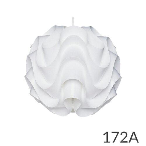 LE KLINT(レ・クリント)「Pendants 172A」[φ33 x H31(cm)] 北欧...