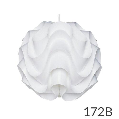 LE KLINT(レ・クリント)「Pendants 172B」 [φ44 x H40(cm)] 北欧...