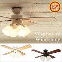 plusmore 「シーリングファン Windouble (4-lights)」 ホワイト/ブラック 4灯 LED対応 リモコン付 ウィンダブル BIG-101 シーリングフ…