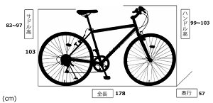 700cクロスバイクTRAILER「フリースタイルクロスバイク」シマノ6段変速可動式ハンドルシステムライムグリーン/ブラック/ホワイト通勤、通学、休日