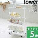 ディスペンサーラック 「バスボトルラック タワー」 tower ホワイ...