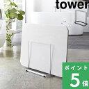 「珪藻土バスマット スタンド タワー」 tower <ホワイト ブラッ...