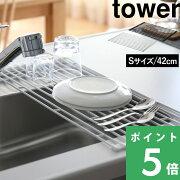 レビュー ホワイト ブラック スペース コンパクト 折りたたみ キッチン シンプル おしゃれ デザイン