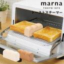 【着後レビューでフェルトコースター】 マーナ 「 トーストスチーマー」 トーストスチーマ トースト