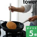 【クーポン対象商品】 柳宗理 バタービーター フライ返し ステンレス キッチンツール 日本製