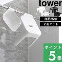 木曽ひのき風呂椅子・手桶2点セット 【木曽の漆器よし彦】