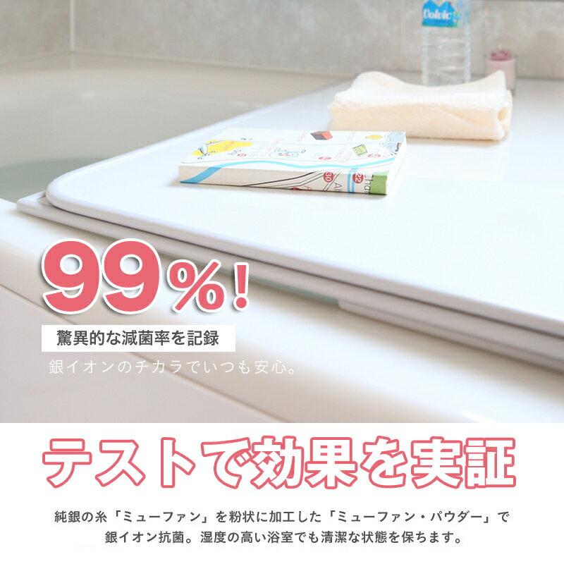 日本製「Ag銀イオン風呂ふた L14/L-14 (75×140 用)」 [実寸 73×46×1cm 3枚] 組み合わせタイプ ホワイト 銀イオンで強力 抗菌 防カビ! 風呂ふた 銀イオン Agイオン 風呂フタ ふろふた 風呂蓋 お風呂フタ 東プレ 保温
