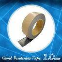 デッドニング用 鉛テープ 1.0mm厚1.0mm×幅40mm×長5MDIYでカーオーディオの音質UP!