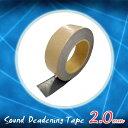 デッドニング用 鉛テープ 2.0mm厚2.0mm×幅40mm×長5MDIYでカーオーディオの音質UP!