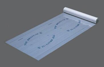 壁用透湿・防水シート「遮熱エアテックス(アルミ蒸着タイプ)」フクビ製2巻セット幅1000mm×長さ50m×厚さ0.35mm