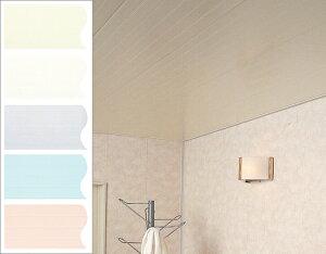 浴室用天井・壁装材 「バスパ...