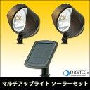 タカショーの高級LEDソーラーライト(ガーデンライト)を特別価格で販売中 【送料無料!】【17...