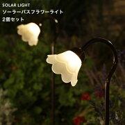 レビュー ソーラー パスフラワーライト フラワー モチーフ センサー ガーデン ガーデニング ニッケル