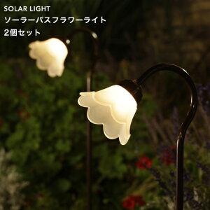 ソーラー パスフラワーライト フラワー センサー ガーデン ニッケル