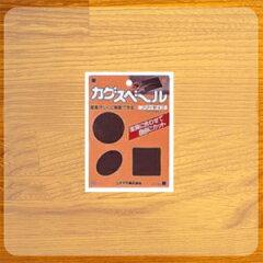 【スイスイすべるフッ素樹脂製!好きな形に切って貼れる♪】「カグスベール」を特別価格で販売...