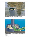 タカショー ウォーターガーデン 「アクアスキム 40」 水深95cmまで対応 池の落ち葉や浮遊物に♪ 2