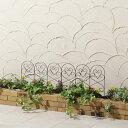 タカショー ガーデンフラワーフェンス 「スチールミニフェンス (D)」 5個セット 庭用スチール製花壇フェンス 可愛いお庭にデコレーション♪ 2