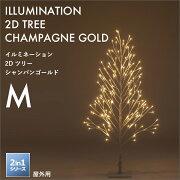 レビュー イルミネーション シャンパン ゴールド クリスマス クリスマスツリー ブランチ ホワイト ガーデン シリーズ