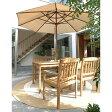 タカショー ガーデンテーブル6点セット 「サザンブリーズ ダイニングテーブルセット パラソル付き」 ≪テーブル1台+ベンチ1脚+チェアー2脚+パラソル1本+パラソルベース1台≫
