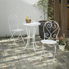 ガーデンテーブル3点セットを特別価格で販売中 タカショー ガーデンテーブルセ...
