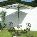 ガーデンテーブルセットを特別価格で販売中 【送料無料!】タカショー ガーデンテーブル5点セ...