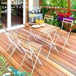 タカショー ガーデンファニチャー 「フォールドウッド ダイニングテーブル5点セット ホワイト」折りたたみ コンパクト テーブル チェア ファニチャーセット 庭 テラス バルコニー エクステリア ナチュラル
