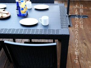 ガーデンファニチャーSTERA「ステラガーデン3点セット80×80cm」<肘付きチェア×2、テーブル×1>≪ブラックグレー≫ガーデンテーブルガーデン家具机テーブルチェアファニチャー庭エクステリアガーデン【送料無料】