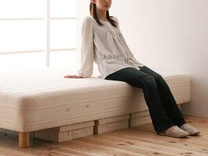 国産ポケットコイルマットレスベッド「Waza」木脚30cmQ(高さ37cm・幅160cm)