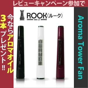 扇風機/スタイリッシュ/スリム/おしゃれ/シンプル/モダン/タワー型/ リビングファン/フロアファ...