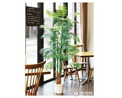 人工観葉植物「アレカヤシ立ち木(H180cm)1本」大型で存在感のある人工樹木の立ち木を、お手頃価格でご提供!椰子の木、シュロ、人工観葉植物、装飾で美しく華やかに。リアルな素材感が本物らしさを演出