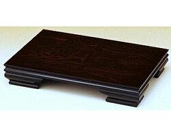 シンプルな形状で人気の高い木製敷き板です。「花台みやび黒丹調18号」飾り台、卓台、飾卓、花器台、鉢置台、インテリア家具、国産品。化粧箱入り