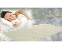 玉川温泉のような岩盤浴。ホルミシス敷きパット「アンジェリカ」。寝ている間に岩盤浴気分が味わえます。温泉に行かずに自宅でラジウム効果が得られます