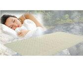 ホルミシス敷きパット「アンジェリカ」マットレスや敷きふとんの上に敷いて寝るだけで、あの玉川温泉のような岩盤浴気分が味わえます。ご高齢者でも安心です。