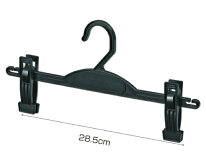 プラスチック製ボトムハンガー黒W32.5cm(入数:10本)【店舗用品アパレルショップ業務用衣料ハンガー】