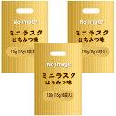 (7月新商品)ミニラスク はちみつ味(ミニ8袋入)×3袋セット その1
