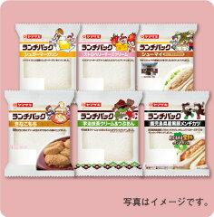 ≪送料無料≫ランチパック福袋1,000円パック 【0304superP10】