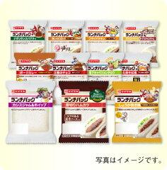 ≪送料無料≫ランチパック福袋 応援セット