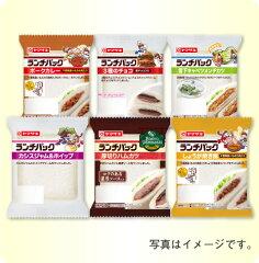 ≪送料無料≫ランチパック福袋 6個セット【マラソン201401_送料無料】