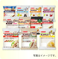 ≪送料無料≫ランチパック福袋 応援セット【10P19Mar14】