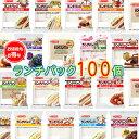 ランチパック100個詰め合わせセット - ヤマザキプラザ