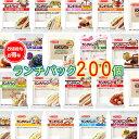 ランチパック200個詰め合わせセット - ヤマザキプラザ