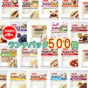 ランチパック500個詰め合わせセット - ヤマザキプラザ