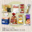 ≪送料無料≫ヤマザキパン福袋ファミリーパック